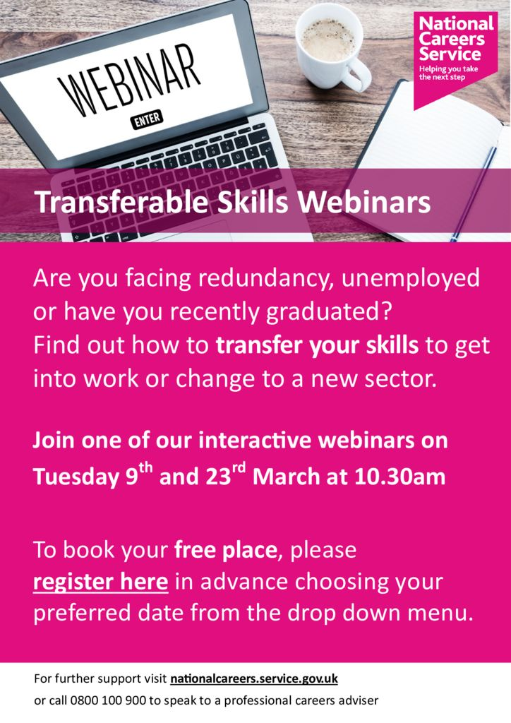 thumbnail of Transferable skills webinars flyer March 2021